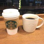 スタバのコーヒーは『マグカップ』で提供して貰える!その方法は!?